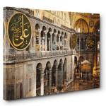 Osmanlı Dekoratif Kanvas Tabloları 7