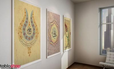 Dini ve İslami, Camii ve Kabe tabloları 1