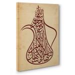 Dini ve İslami, Camii ve Kabe tabloları 2