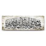 Dini ve İslami, Camii ve Kabe tabloları 3
