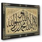 Dini ve İslami, Camii ve Kabe tabloları 6