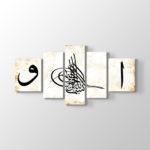 Elif Harfi Tabloları 9