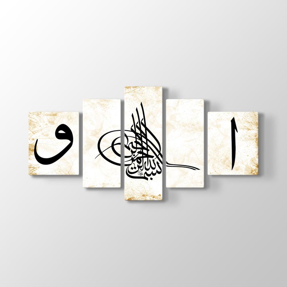 Besmele – Elif – Vav 5 Parçalı Tablo